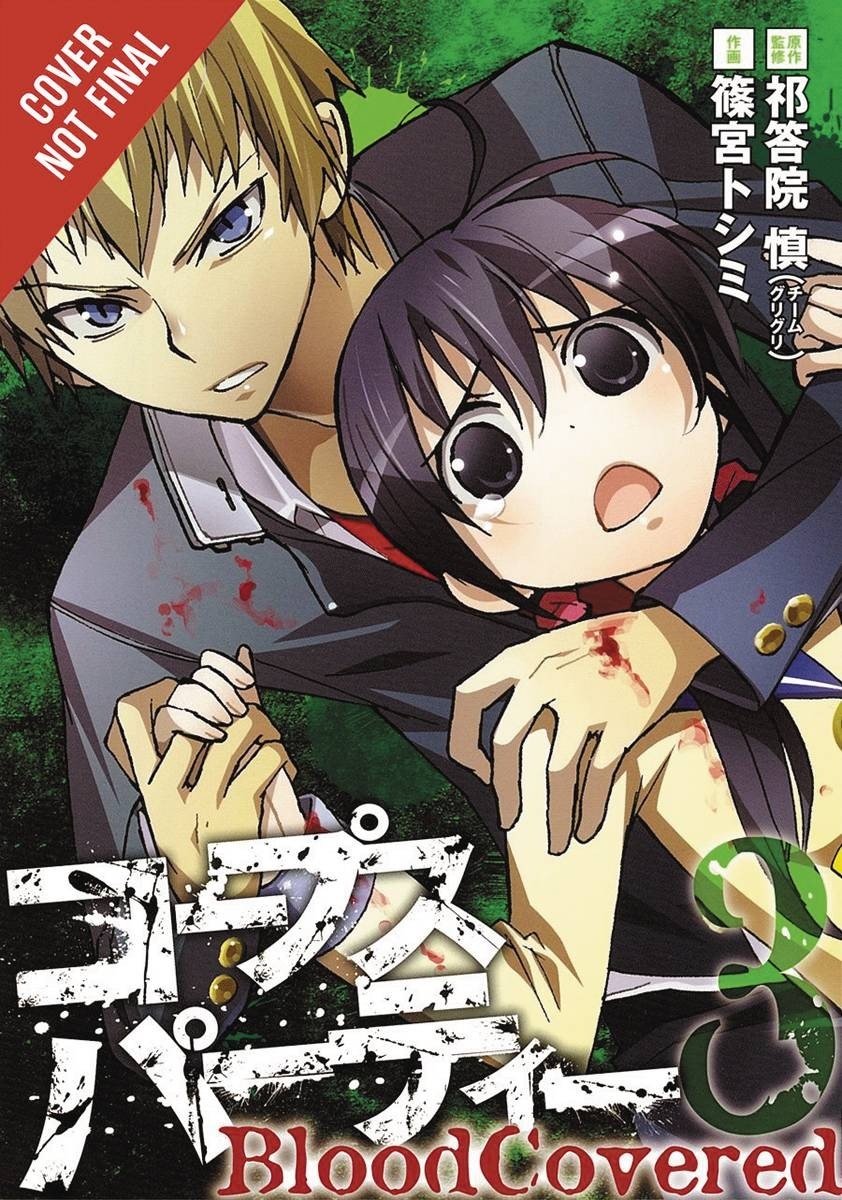 Corpse party VOL 02