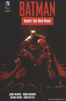 Batman:   2. Under the red hood 2 (HC)