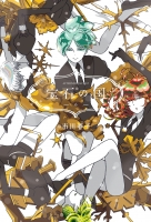 Land of the lustrous VOL 06