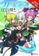 Sword art online: girls' ops VOL 02
