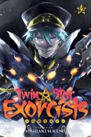 Twin star exorcists VOL 12