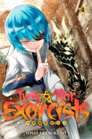 Twin star exorcists VOL 04