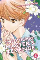 The young master's revenge VOL 03