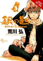 Silver spoon VOL 03
