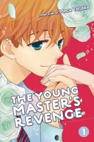 The young master's revenge VOL 01